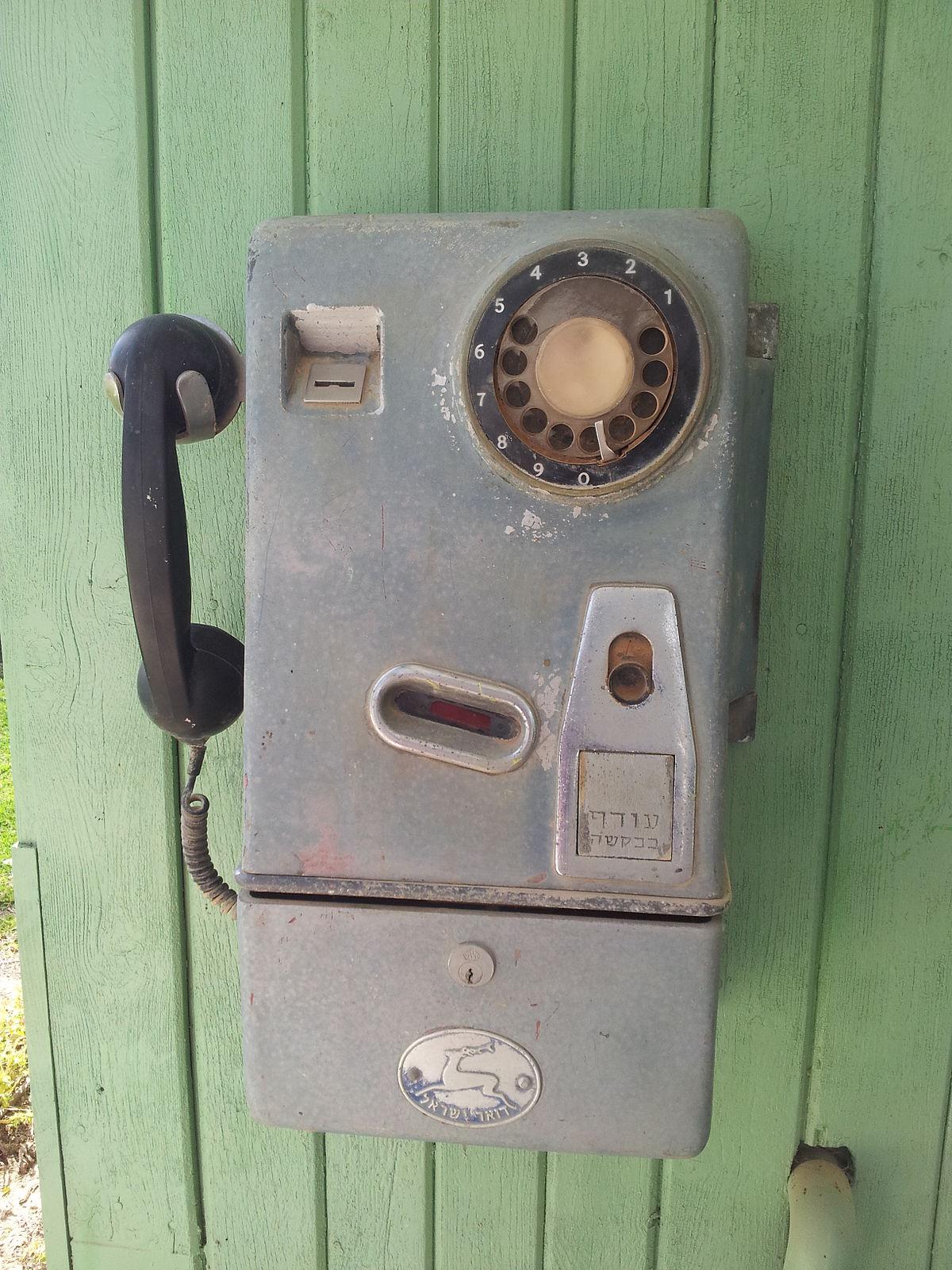 Old Israeli Pay Phone.jpg