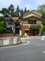 Old karuizawa01s1500.jpg