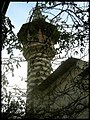 Old mosque , Damascus ..jpg