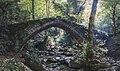 Old stone bridge in Pelion.jpg