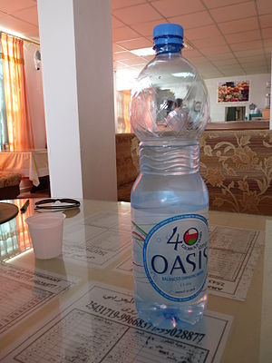 English: Omani drinking water Français : Eau m...