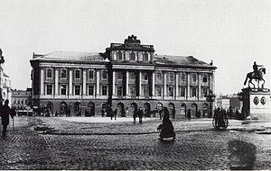 Royal Swedish Opera - The Gustavian opera building in 1880.