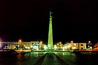 Ordabasy Plaza (Shymkent).jpg