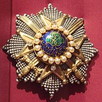 Order of the Durrani Empire, founded by Shuja Shah in 1839. It was awarded to a number of officers of the Bengal Army. Musée national de la Légion d'Honneur et des Ordres de Chevalerie.