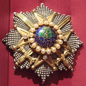 Shah Shujah Durrani - Order of the Durrani Empire, founded by Shuja Shah in 1839. It was awarded to a number of officers of the Bengal Army. Musée national de la Légion d'Honneur et des Ordres de Chevalerie.