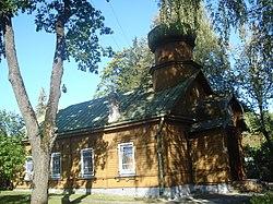 Orthodox Church of St Peter and St Paul in Naujoji Vilnia2.JPG