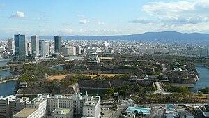 Osaka Castle Park - Osaka Castle Park from west