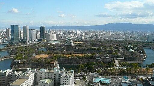 Osaka Castle Park 20071230