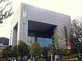 Osaka Isen 2.JPG