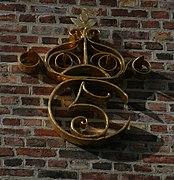 Oslo domkirke c5 monogram id 85250.jpg