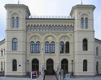Nobel Peace Center - Nobel Peace Center