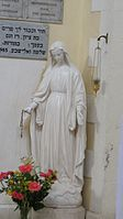 Our Lady of the Ark of the Covenant – Abu Ghosh 16.jpg