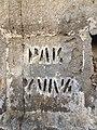 PAK COAST GUARD STONE.jpg