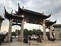 Paifang of Xitang Town.jpg