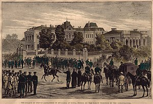 Bulgarian coup d'état of 1886 - The palace of Knyaz Alexander, where he was taken prisoner by the conspirators of the 1886 coup