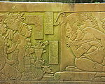 Palenque - Jungle - Relief.JPG