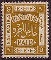 Palestine Mandate Stamp 013.jpg