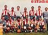 Panamá 1952 Estadio 0464.jpg