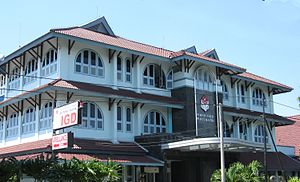 Panti Rapih Hospital - Panti Rapih Hospital in 2012