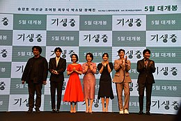 Parasite (film) director and cast in 2019.jpg