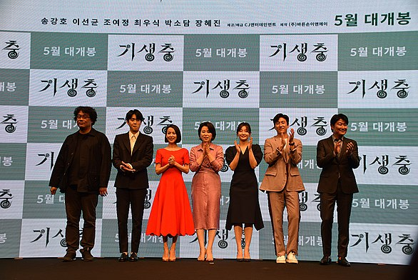 Director and stars at an April 2019 press event. Parasite (film) director and cast in 2019.jpg