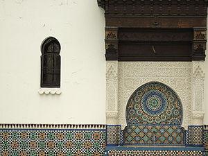 Grand Mosque of Paris - Image: Paris Mosque EOL1