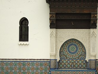 Grand Mosque of Paris - Image: Paris Mosque EOL1