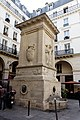 Paris - Fontaine de Mars - 129-131 rue Saint-Dominique - 001.jpg