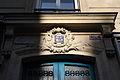 Paris 9e 75 rue La Fayette 48.JPG