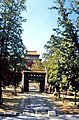 Pekín, Tumbas Ming 1978 03.jpg