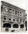 Peoples Theatre, Portland OR in 1911 (Under construction) (12126396346).png