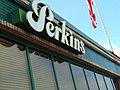 Perkins (Gettysburg, Pennsylvania) (35695866540).jpg