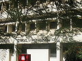 Perlman Building IMG 2293.JPG