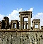 Persepolis, İran
