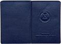 Personalsausweis für Deutsche Staatsangehörige, Deutsche Demokratische Republik, Einband, 1954 - Vers. 01-01.jpg