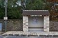 Perthes-en-Gatinais - Hameau de La Planche - 2012-11-14 - IMG 8240.jpg