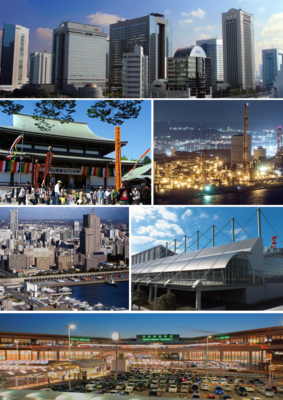 Photo montage of Chiba.png