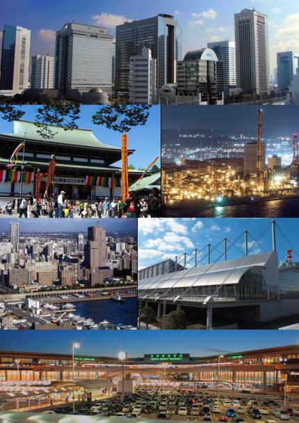 Photo montage of Chiba, Japan