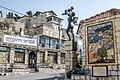 PikiWiki Israel 66920 old safed arlozorov street.jpg