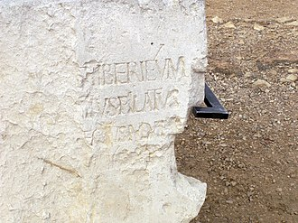 Historical Jesus - The Pilate Stone from Caesarea Maritima, now at the Israel Museum
