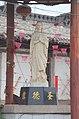 Pingyao.église catholique.Marie.jpg