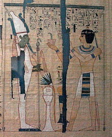 Pinedjem II as Theban High Priest of Amun. From his Book of the Dead.