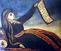Pirosmani. Reclining Woman (Oilcloth 95x114).jpg