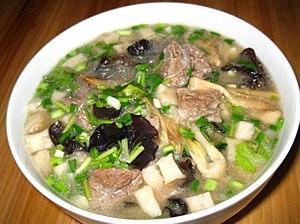 Paomo - Image: Pita Bread Soaked in Lamb Soup