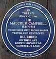 Plaque Commemorating Malcolm Campbell, Tilgate Lake (Campbell's Lake), Tilgate Park, Crawley - geograph.org.uk - 80328.jpg