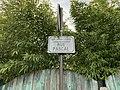 Plaque Rue Pascal - Rosny-sous-Bois (FR93) - 2021-04-15 - 2.jpg