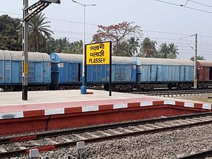 Lalgola and Gede branch lines - (Palashi) Railway Station. Nadia
