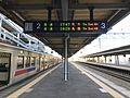 Platform of Fukuma Station 2.jpg