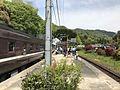 Platform of Niho Station.jpg