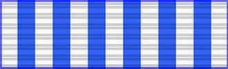 Political Prisoner's Cross 1940–1945 - Image: Political Prisoner's Cross 1940–1945 ribbon